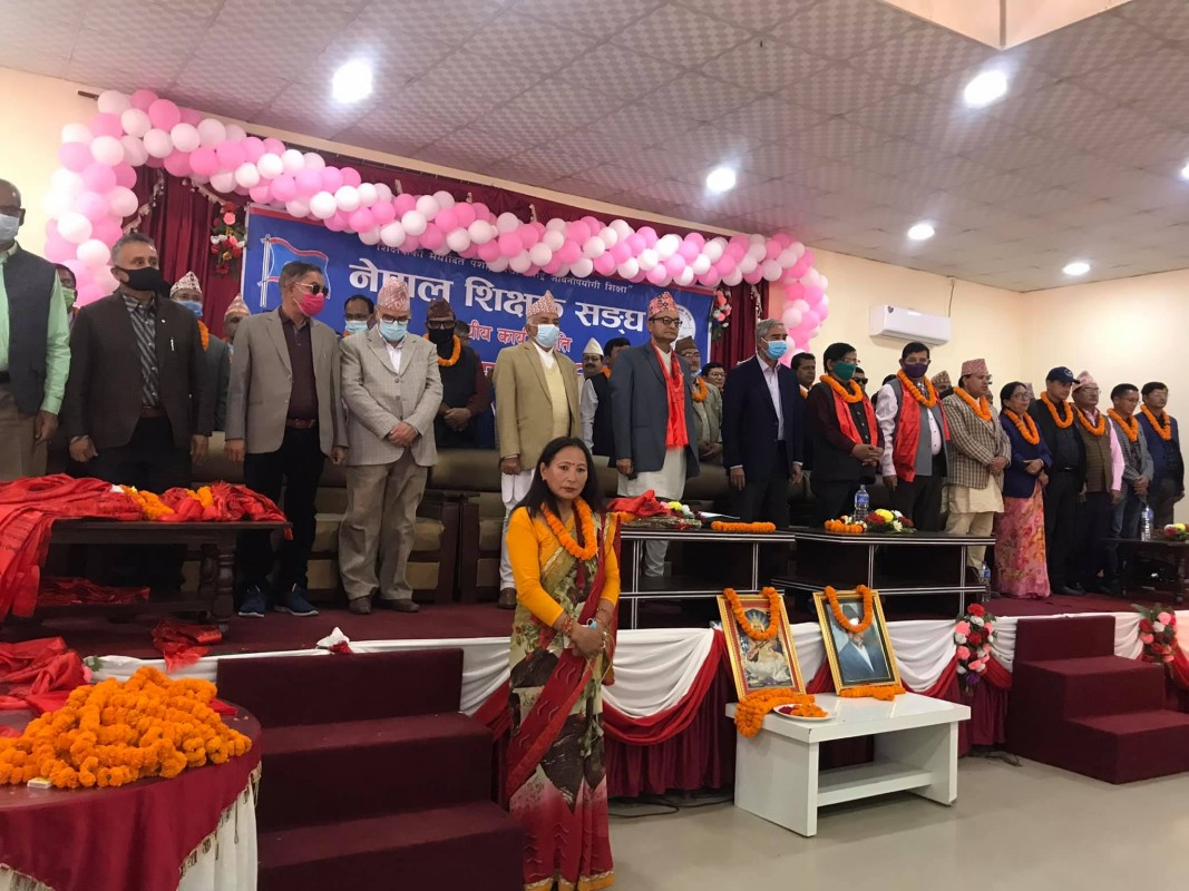 21st And 22nd General Assembly Of Teachers Association Of Nepal
